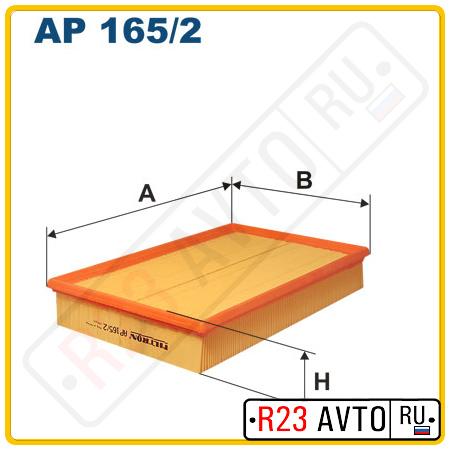 Воздушный фильтр FILTRON AP165/2