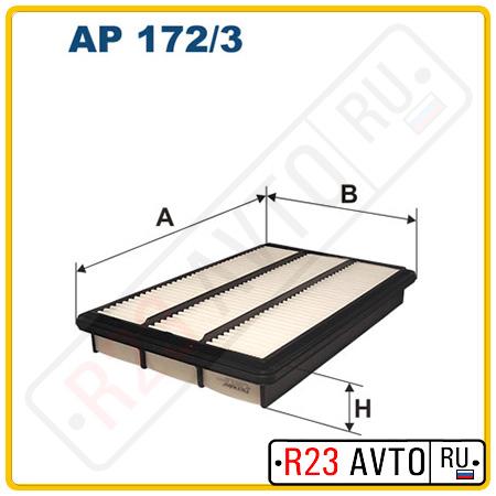 Воздушный фильтр FILTRON AP172/3 (MITSUBISHI Pajero)