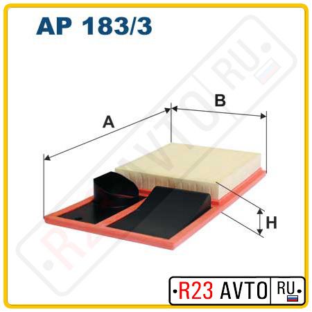 Воздушный фильтр FILTRON AP183/3 <036129620J>