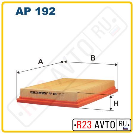Воздушный фильтр FILTRON AP192