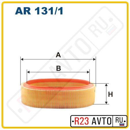 Воздушный фильтр FILTRON AR131/1
