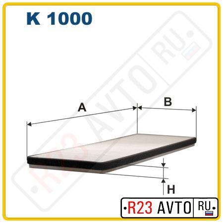 Фильтр салона FILTRON K1000