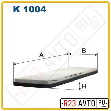 Фильтр салона FILTRON K1004