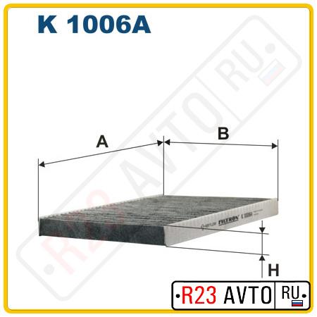 Фильтр салона FILTRON K1006A (угольный KNECHT LAK31)