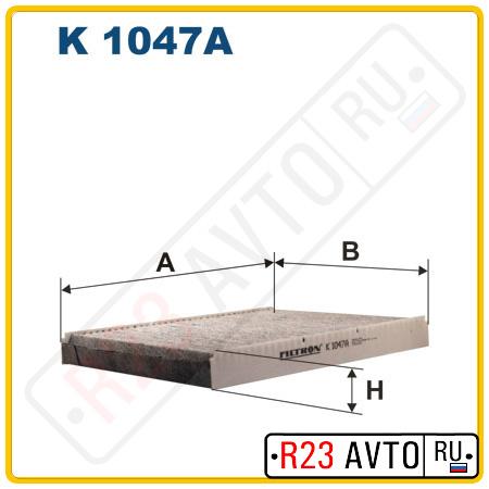 Фильтр салона FILTRON K1047A (угольный KNECHT LAK63)