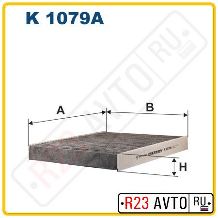 Фильтр салона FILTRON K1079A (угольный)