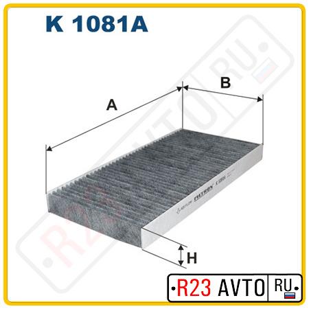 Фильтр салона FILTRON K1081A (угольный KNECHT LAK117)