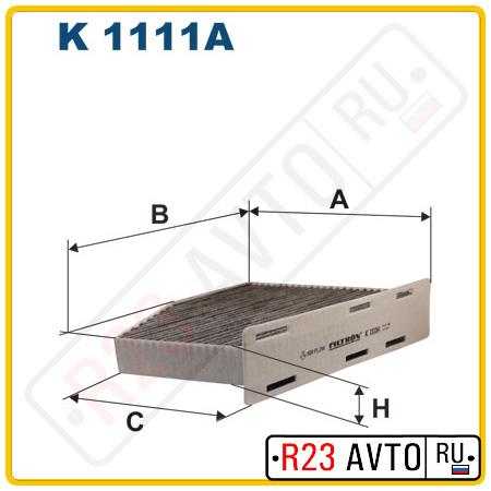 Фильтр салона FILTRON K1111A (угольный)