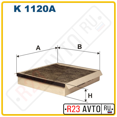 Фильтр салона FILTRON K1120A (угольный KNECHT LAK98)