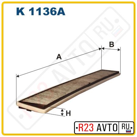 Фильтр салона FILTRON K1136A (угольный KNECHT LAK102)