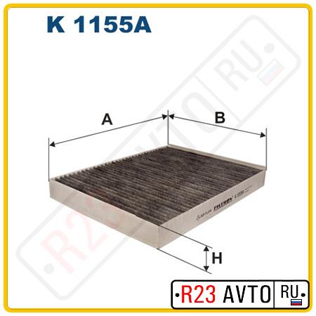 Фильтр салона FILTRON K1155A (угольный KNECHT LAK182)