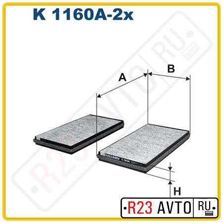 Фильтр салона FILTRON K1160A-2X (угольный)