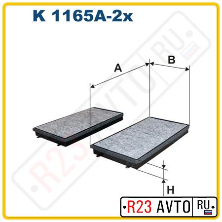 Фильтр салона FILTRON K1165A-2X (угольный)