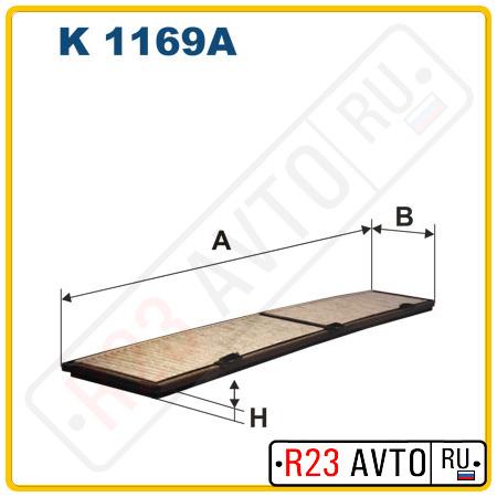 Фильтр салона FILTRON K1169A (угольный)