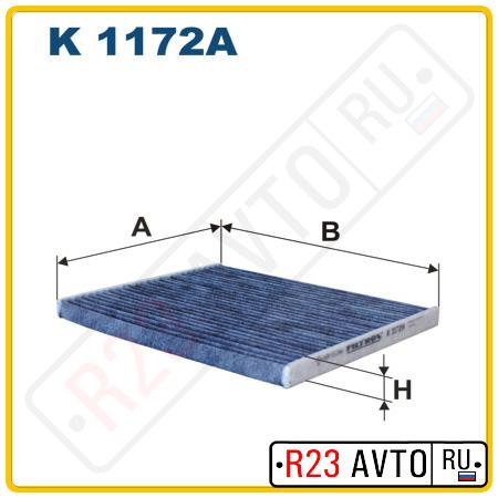 Фильтр салона FILTRON K1172A