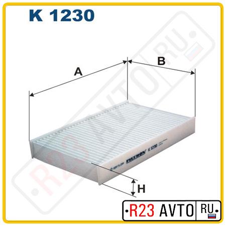 Фильтр салона FILTRON K1230