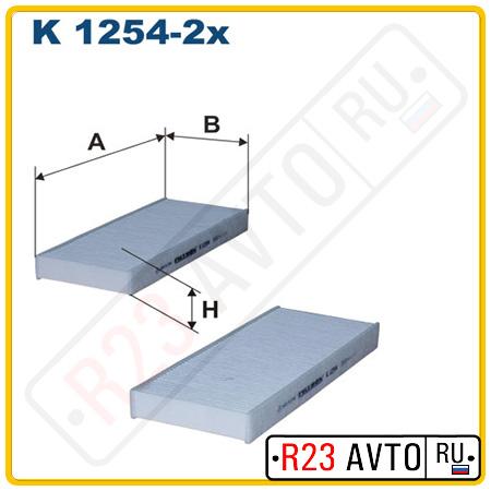 Фильтр салона FILTRON K1254-2X