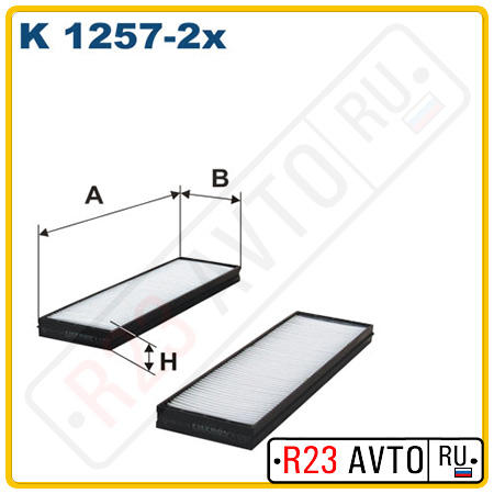 Фильтр салона FILTRON K1257-2X