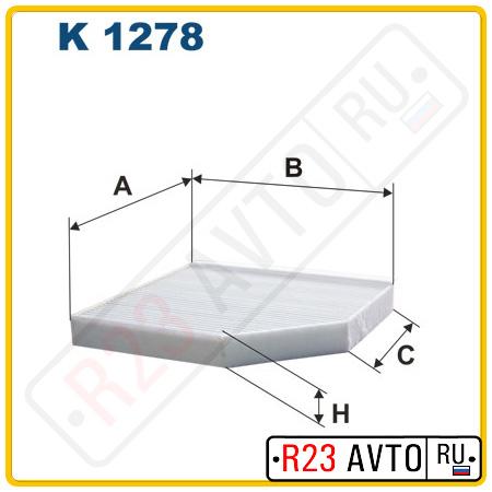 Фильтр салона FILTRON K1278
