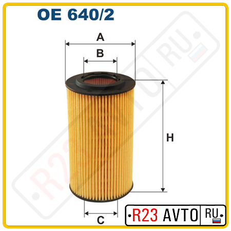Масляный фильтр FILTRON OE640/2