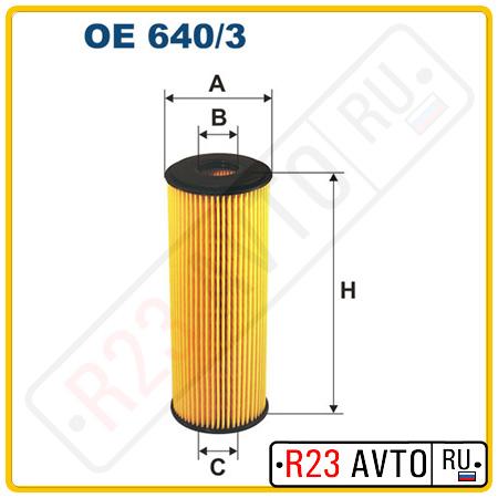 Масляный фильтр FILTRON OE640/3