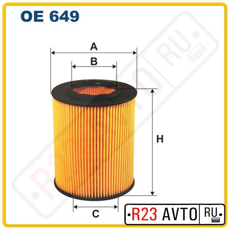 Масляный фильтр FILTRON OE649