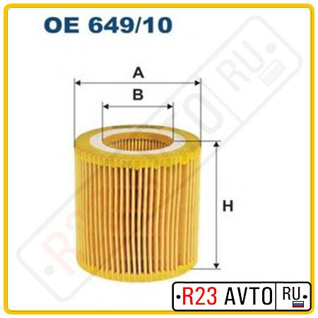 Масляный фильтр FILTRON OE649/10