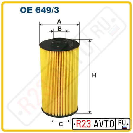 Масляный фильтр FILTRON OE649/3