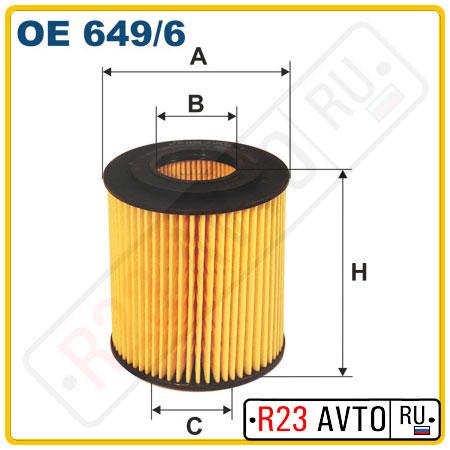 Масляный фильтр FILTRON OE649/6