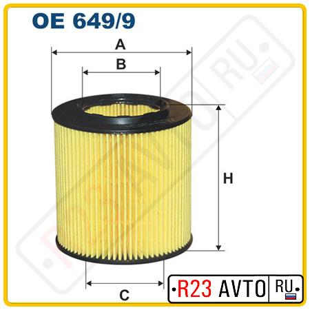 Масляный фильтр FILTRON OE649/9