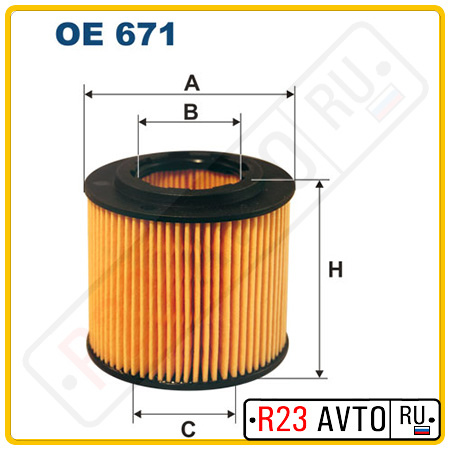 Масляный фильтр FILTRON OE671