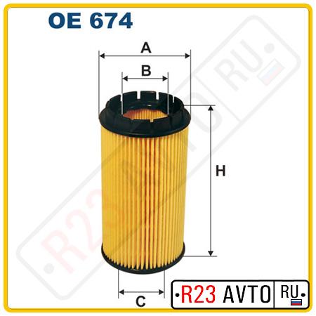 Масляный фильтр FILTRON OE674