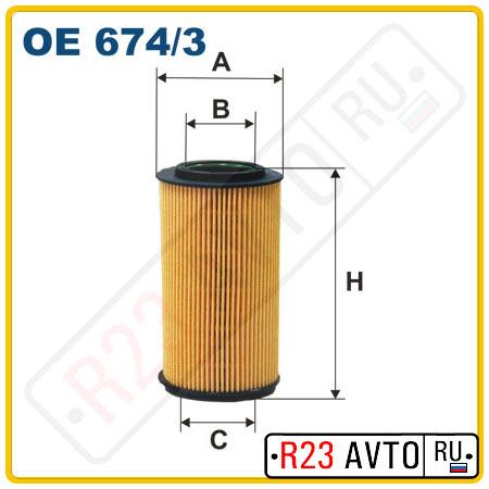 Масляный фильтр FILTRON OE674/3