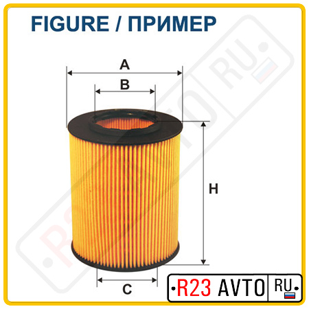 Масляный фильтр FILTRON OE674/6