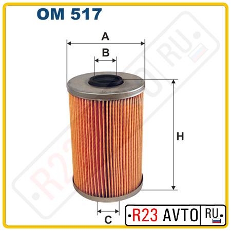 Масляный фильтр FILTRON OM517