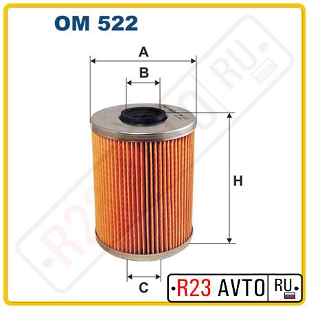 Масляный фильтр FILTRON OM522