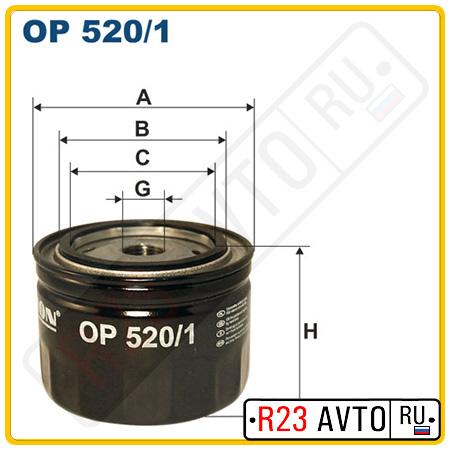 Масляный фильтр FILTRON OP520/1 (ВАЗ все)