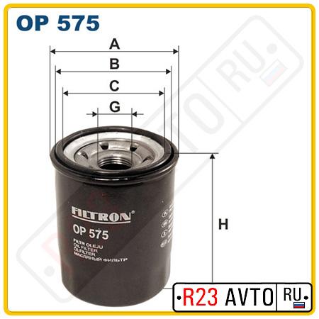 Масляный фильтр FILTRON OP575