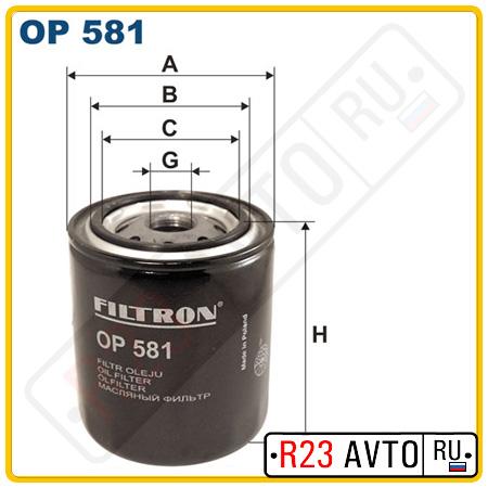 Масляный фильтр FILTRON OP581