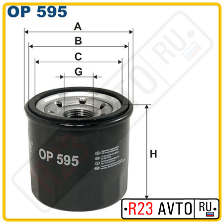 Масляный фильтр FILTRON OP595