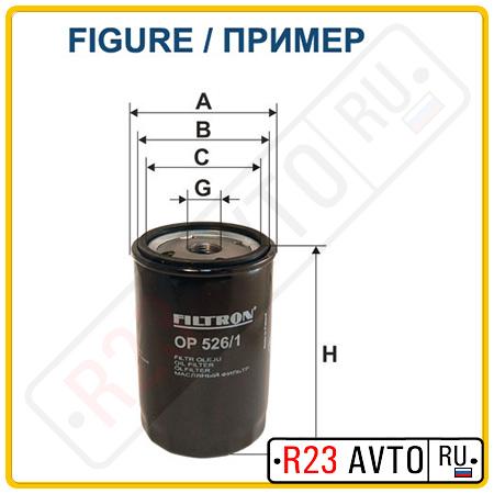 Масляный фильтр FILTRON OP616/3 (SKODA 2013)