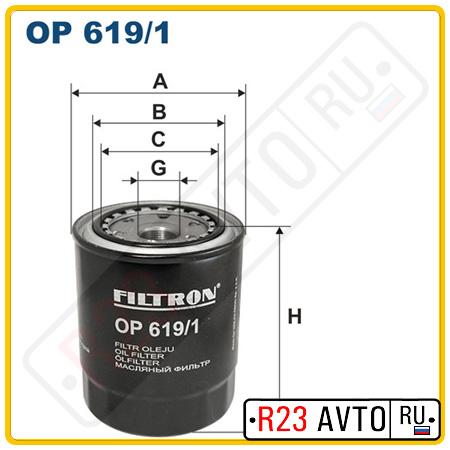 Масляный фильтр FILTRON OP619/1