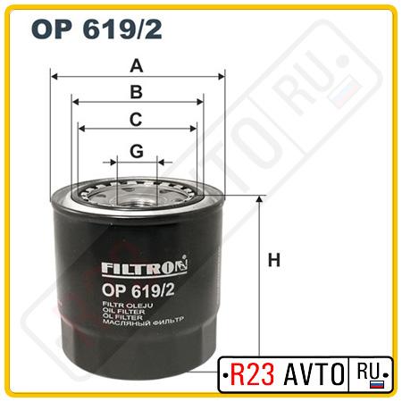 Масляный фильтр FILTRON OP619/2