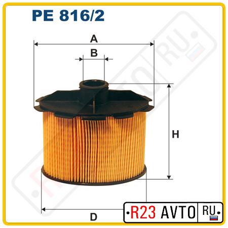 Топливный фильтр FILTRON PE816/2