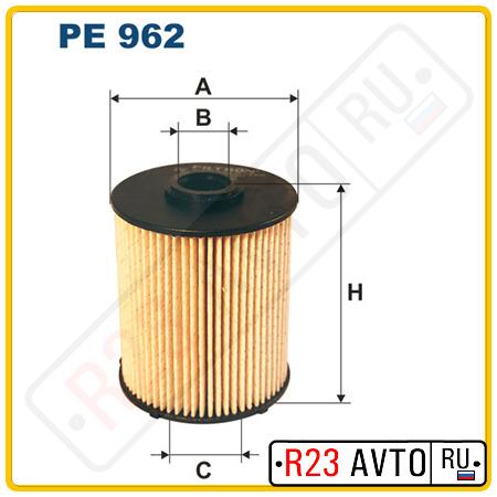 Топливный фильтр FILTRON PE962