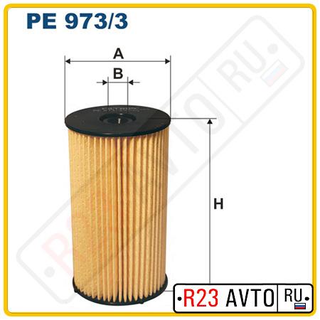 Топливный фильтр FILTRON PE973/3