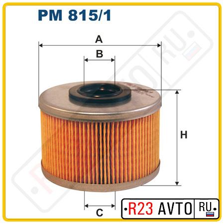 Топливный фильтр FILTRON PM815/1