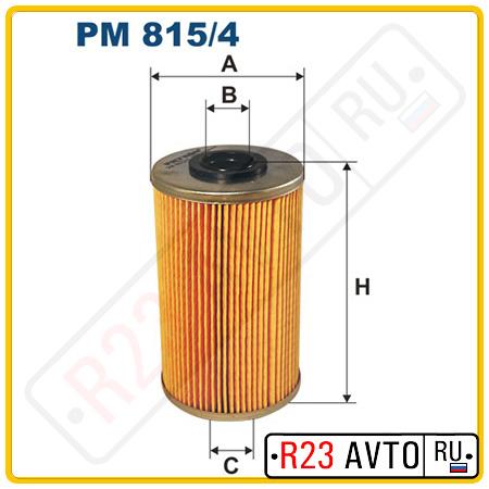 Топливный фильтр FILTRON PM815/4