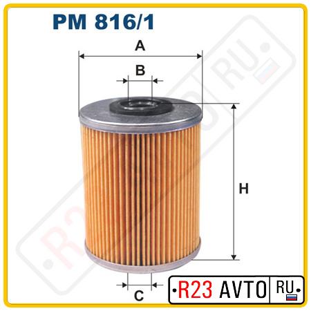 Топливный фильтр FILTRON PM816/1