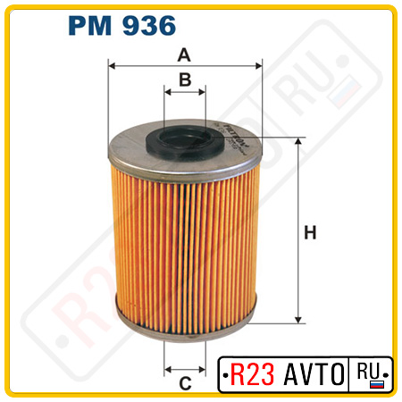 Топливный фильтр FILTRON PM936